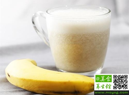 香蕉醋能减肥吗