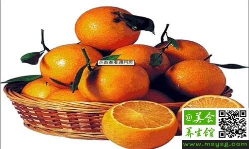 柑桔是什么
