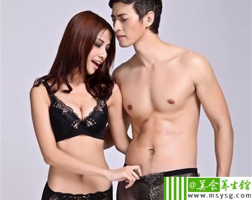 男人喜欢偷看女人的内裤是什么心理(3)